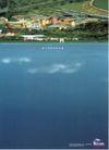 其它0022,其它,第十三届中国广告节获奖作品集,倒立 度假村 惊喜 蓝天