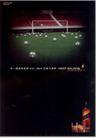含酒精饮料0001,含酒精饮料,第十三届中国广告节获奖作品集,足球场 遍布 球门