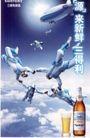 含酒精饮料0003,含酒精饮料,第十三届中国广告节获奖作品集,高空 跳伞 牵手