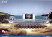 通讯事务0005,通讯事务,第十三届中国广告节获奖作品集,海湾 海浪 光涌