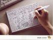 通讯事务0013,通讯事务,第十三届中国广告节获奖作品集,桌面 拿笔的手 画画