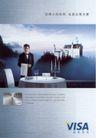 金融保险0014,金融保险,第十三届中国广告节获奖作品集,维萨卡 城堡 仆人