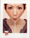 非酒精饮料0004,非酒精饮料,第十三届中国广告节获奖作品集,瓜子脸 吸吮 饮料