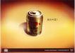 非酒精饮料0011,非酒精饮料,第十三届中国广告节获奖作品集,红牛饮料 实物 广告语