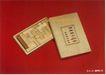 食品0001,食品,第十三届中国广告节获奖作品集,古典 木块 智力 玩具