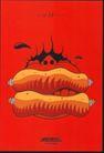 食品0027,食品,第十三届中国广告节获奖作品集,黑鼻孔 嘴唇烤肉状 红色