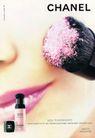 化妆品0469,化妆品,食品服饰化妆品,