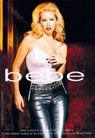 服装饰物0022,服装饰物,食品服饰化妆品,美女 性感 皮裤