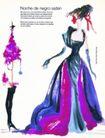 服装饰物0256,服装饰物,食品服饰化妆品,