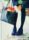 服装饰物0257,服装饰物,食品服饰化妆品,