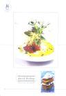 食品饮料0408,食品饮料,食品服饰化妆品,