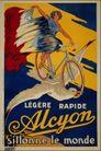 经典自行车广告