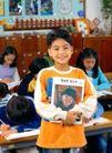 小学教育0028,小学教育,亲子教育,站着 小学生 教育