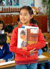 小学教育0041,小学教育,亲子教育,小学生