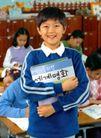 小学教育0043,小学教育,亲子教育,抱着书
