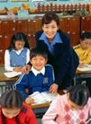 小学教育0080,小学教育,亲子教育,教师 爱护 学生