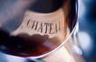 葡萄酒0009,葡萄酒,生活,英文 标志 倾倒