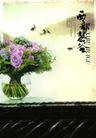精选设计专辑I10190,精选设计专辑I1,精选设计专辑,设计专辑 别墅 蜻蜓