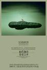 精选设计专辑I10193,精选设计专辑I1,精选设计专辑,湖水 夏天 水草