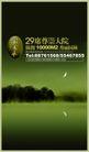 精选设计专辑I10202,精选设计专辑I1,精选设计专辑,海报 精品 设计