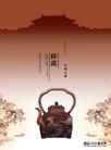 精选设计专辑I20233,精选设计专辑I2,精选设计专辑,古董水壶 稀藏 轻舟