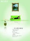 精选设计专辑I30233,精选设计专辑I3,精选设计专辑,清新 生活观 品味