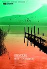 精选设计专辑II20215,精选设计专辑II2,精选设计专辑,环境 幽美 湖水