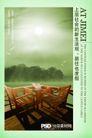 精选设计专辑II30226,精选设计专辑II3,精选设计专辑,江畔 阳台 桌椅