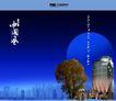 精选设计专辑II30230,精选设计专辑II3,精选设计专辑,中国风 文化 传播