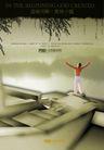 精选设计专辑II30248,精选设计专辑II3,精选设计专辑,露背 深呼吸 拥抱