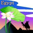 国家与鲜花0023,国家与鲜花,分层花纹,荷花 埃及 金字塔