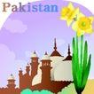 国家与鲜花0037,国家与鲜花,分层花纹,Pakistan 国外 国家