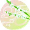 矢量花卉0026,矢量花卉,分层花纹,绿枝 苞蕊 附庸