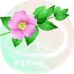 矢量花卉0028,矢量花卉,分层花纹,硕大 花球 横长