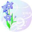 矢量花卉0038,矢量花卉,分层花纹,直立 生长 花叶