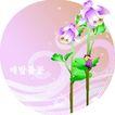 矢量花卉0040,矢量花卉,分层花纹,海潮 鲜花 花卉
