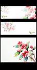 花卉0007,花卉,分层花纹,镜头 特写 花样