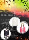 视觉花纹设计0127,视觉花纹设计,分层花纹,秋季 韩版 服装