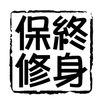 符号0381,符号,拿来大师小品王,