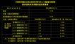 中国科学院嘉兴应用技术研究与转化中心0166,中国科学院嘉兴应用技术研究与转化中心,国内建筑设计案例,