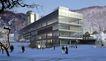 二部候选图0017,二部候选图,国内建筑设计案例,雪地 冬天 雪景
