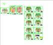 南海怡翠花园紫荆苑0045,南海怡翠花园紫荆苑,国内建筑设计案例,