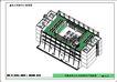合肥电力公司电网生产调度楼0020,合肥电力公司电网生产调度楼,国内建筑设计案例,