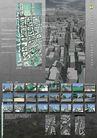 广州传统中轴线城市设计0016,广州传统中轴线城市设计,国内建筑设计案例,建筑群
