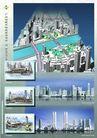 广州传统中轴线城市设计0017,广州传统中轴线城市设计,国内建筑设计案例,现代城市
