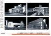 横店集团南汇高新科技工业园区0001,横店集团南汇高新科技工业园区,国内建筑设计案例,