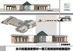 永川卫星湖度假村一期0003,永川卫星湖度假村一期,国内建筑设计案例,