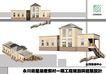 永川卫星湖度假村一期0004,永川卫星湖度假村一期,国内建筑设计案例,