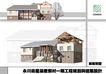 永川卫星湖度假村一期0005,永川卫星湖度假村一期,国内建筑设计案例,