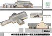 永川卫星湖度假村一期0006,永川卫星湖度假村一期,国内建筑设计案例,